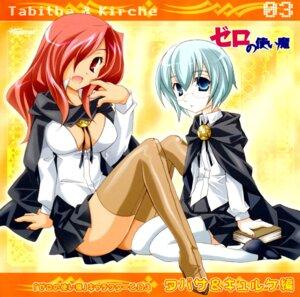 Rating: Safe Score: 8 Tags: cleavage kirche tabitha thighhighs zero_no_tsukaima User: Radioactive
