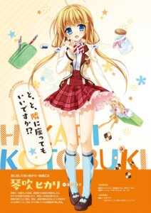 Rating: Questionable Score: 55 Tags: hanasaki_work_spring heels jpeg_artifacts kotobuki_hikari matsumiya_kiseri saga_planets seifuku User: akagiss