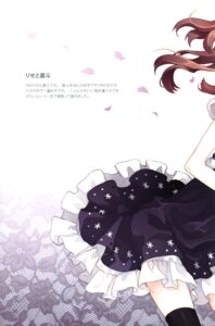 Rating: Safe Score: 6 Tags: dress tearfish thighhighs winter_forest User: fireattack