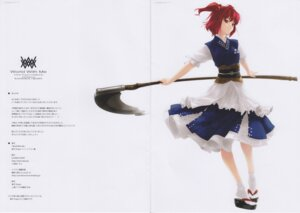 Rating: Safe Score: 18 Tags: enhance_heart gap onozuka_komachi rokuwata_tomoe scanning_dust touhou User: Radioactive