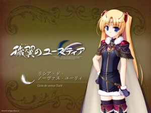 Rating: Safe Score: 18 Tags: aiyoku_no_eustia august bekkankou licia_de_novus_yurii wallpaper User: Devard