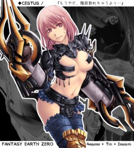Rating: Questionable Score: 16 Tags: armor cleavage fantasy_earth_zero mr.romance thighhighs User: fairyren