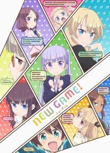Rating: Safe Score: 45 Tags: ahagon_umiko business_suit digital_version hazuki_shizuku iijima_yun megane new_game! sakura_nene shinoda_hajime suzukaze_aoba takimoto_hifumi tooyama_rin yagami_kou User: blooregardo