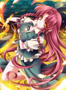 Rating: Safe Score: 24 Tags: hong_meiling monety touhou User: 椎名深夏