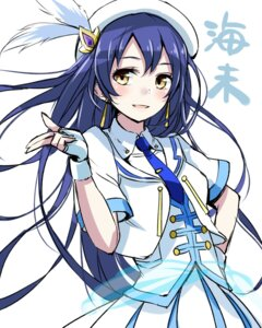 Rating: Safe Score: 25 Tags: love_live! minato_(shouno) seifuku sonoda_umi User: Radioactive