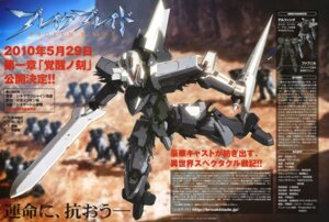 Rating: Safe Score: 11 Tags: broken_blade delfing fabnir mecha sword yanase_takayuki User: Shuugo