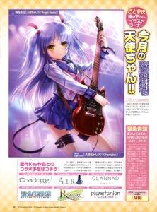Rating: Safe Score: 49 Tags: angel_beats! garter goto-p guitar seifuku tail tenshi User: drop