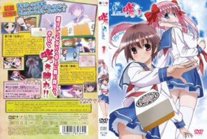 Rating: Questionable Score: 8 Tags: disc_cover haramura_nodoka miyanaga_saki saki sasaki_masakatsu screening seifuku User: cross_of_haerts