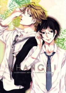Rating: Safe Score: 3 Tags: america hetalia_axis_powers japan male megane riko_(toca) toca User: charunetra