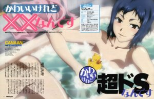 Rating: Questionable Score: 15 Tags: bathing bleed_through canaan liang_qi naked sekiguchi_kanami User: Aurelia