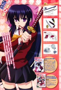 Rating: Safe Score: 21 Tags: himari matra_milan omamori_himari seifuku sword thighhighs User: blooregardo