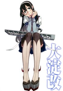 Rating: Questionable Score: 45 Tags: kantai_collection megane ooyodo_(kancolle) thighhighs User: drop