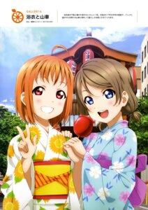 Rating: Safe Score: 16 Tags: love_live!_sunshine!! tagme takami_chika watanabe_you yukata User: drop