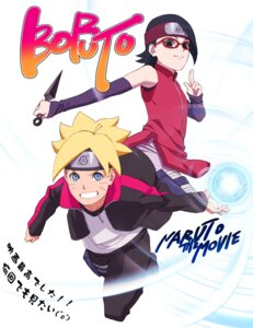 Rating: Safe Score: 11 Tags: megane naruto tagme uchiha_sarada uzumaki_boruto weapon User: Radioactive