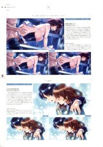 Rating: Questionable Score: 25 Tags: misaki_kurehito sasaki_kaori ushinawareta_mirai_wo_motomete User: Twinsenzw