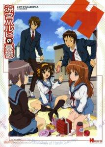 Rating: Safe Score: 22 Tags: asahina_mikuru calendar koizumi_itsuki kyon nagato_yuki nishiya_futoshi seifuku suzumiya_haruhi suzumiya_haruhi_no_yuuutsu User: akak4747tf