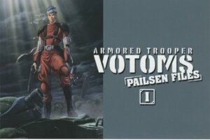 Rating: Safe Score: 3 Tags: chirico_cuvie screening votoms User: Densha