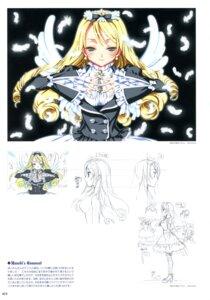 Rating: Safe Score: 11 Tags: kamiya_maneki sketch wings User: crim