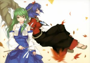Rating: Safe Score: 23 Tags: enhance_heart kochiya_sanae rokuwata_tomoe touhou yasaka_kanako User: midzki