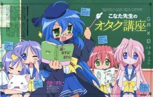 Rating: Safe Score: 8 Tags: hiiragi_kagami hiiragi_tsukasa izumi_konata kobayakawa_yutaka lucky_star seifuku takara_miyuki ueno_chiyoko User: Radioactive