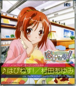 Rating: Safe Score: 6 Tags: cropme disc_cover happiness kamisaka_haruhi User: Radioactive
