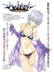 Rating: Safe Score: 27 Tags: ayanami_rei bikini neon_genesis_evangelion ramiya_ryou swimsuits utatane_hiroyuki User: Radioactive