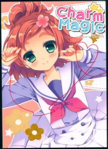 Rating: Safe Score: 14 Tags: go!_princess_pretty_cure haruno_haruka pretty_cure seifuku tagme User: NotRadioactiveHonest