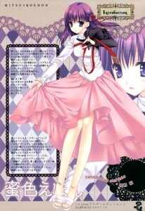Rating: Safe Score: 44 Tags: dress fate/hollow_ataraxia fate/stay_night matou_sakura tatekawa_mako wnb User: petopeto