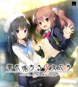 Rating: Safe Score: 32 Tags: fujisaki_hikari koboreochiru_shoujo-tachi_~papakatsu_jc_kairaku_ochi_no_kiroku~ lom_from_ace_tribe reia_(koboreochiru_shoujo-tachi_~papakatsu_jc_kairaku_ochi_no_kiroku~) seifuku suzuka_(koboreochiru_shoujo-tachi_~papakatsu_jc_kairaku_ochi_no_kiroku~) sweater thighhighs User: moonian