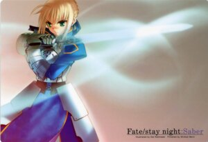 Rating: Safe Score: 5 Tags: fate/stay_night nishiwaki_dat saber User: Radioactive
