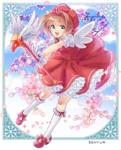 Rating: Safe Score: 21 Tags: card_captor_sakura dress heels kinomoto_sakura signed weapon wings zenyu User: Mr_GT