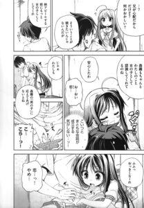 Rating: Questionable Score: 6 Tags: mikage_baku minori monochrome natsuzora_no_perseus seifuku toono_ren User: fireattack