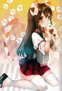 Rating: Questionable Score: 26 Tags: akagi_(kancolle) kantai_collection suzuho_hotaru tagme User: Radioactive