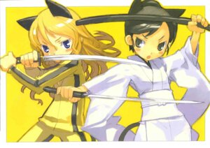 Rating: Safe Score: 9 Tags: animal_ears beatrix_kiddo kill_bill kuroboshi_kouhaku nekomimi o-ren_ishii User: Anonymous