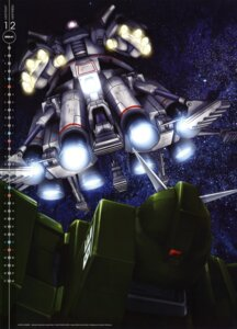 Rating: Safe Score: 8 Tags: calendar gundam mecha mori_satoshi User: vkun