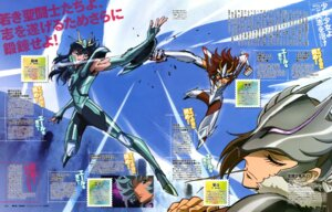 Rating: Safe Score: 7 Tags: armor male saint_seiya saint_seiya_omega umakoshi_yoshihiko User: vkun