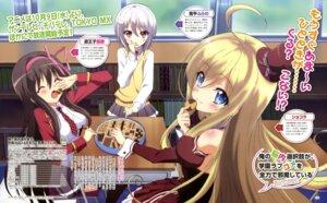 Rating: Safe Score: 36 Tags: chocolat_(noukome) noda_yasuyuki ore_no_nounai_sentakushi_ga_gakuen_love-comedy_wo_zenryoku_de_jama_shiteru seifuku yukihira_furano yuuouji_ouka User: drop