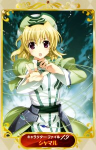Rating: Safe Score: 24 Tags: dress fujima_takuya mahou_shoujo_lyrical_nanoha mahou_shoujo_lyrical_nanoha_vivid shamal User: drop