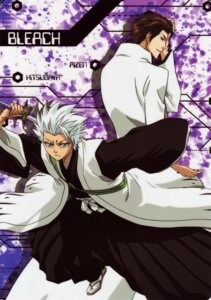 Rating: Safe Score: 2 Tags: aizen_sousuke bleach character_design hitsugaya_toushirou male screening sword User: charunetra