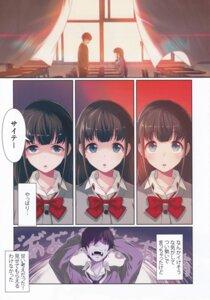 Rating: Safe Score: 15 Tags: 40hara seifuku sweater User: kiyoe