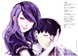 Rating: Questionable Score: 11 Tags: eyepatch ishida_sui kamishiro_rize kaneki_ken screening tokyo_ghoul User: care1