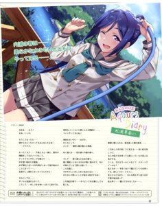 Rating: Safe Score: 21 Tags: inou_shin love_live!_sunshine!! matsuura_kanan seifuku wet User: drop
