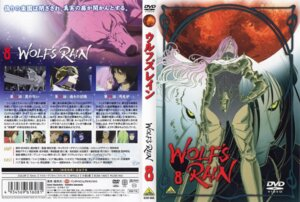 Rating: Safe Score: 4 Tags: disc_cover wolf's_rain User: 落油Я