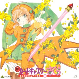 Rating: Safe Score: 4 Tags: card_captor_sakura clamp disc_cover kerberos kinomoto_sakura thighhighs weapon User: Omgix