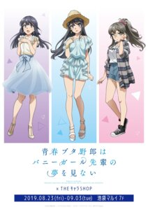 Rating: Safe Score: 18 Tags: breast_hold futaba_rio heels jpeg_artifacts makinohara_shouko megane sakurajima_mai see_through seishun_buta_yarou_series tagme User: saemonnokami