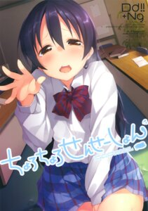 Rating: Questionable Score: 35 Tags: drop_dead!! love_live! minase_shuu seifuku sonoda_umi User: Twinsenzw