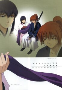 Rating: Safe Score: 1 Tags: himura_kenshin rurouni_kenshin yukishiro_tomoe User: Feito