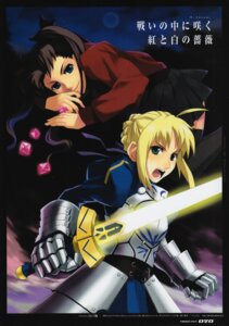 Rating: Safe Score: 2 Tags: edo_umi fate/stay_night saber toosaka_rin User: petopeto