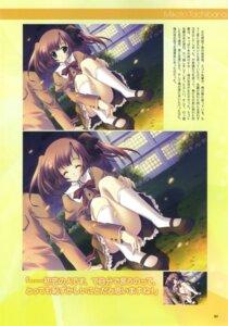 Rating: Safe Score: 7 Tags: akane_iro_ni_somaru_saka feng izumi_tsubasu seifuku tachibana_mikoto User: admin2