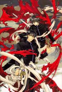 Rating: Safe Score: 2 Tags: clamp male monou_fuuma shirou_kamui x User: Share